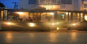 Εστιατόριο Αρμενάκι στην Πλάκα