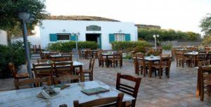 Εστιατόριο Λιόφυτο Πολλώνια